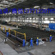 江阴博丰钢铁 翼缘板 Q235 Q345 普碳低合金