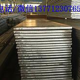 江阴博丰钢铁有限公司 桥梁翼缘板 现浇翼翼缘板13771230765