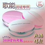 超声波隐形眼镜清洗器CE-3500 便携式家用机
