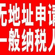 广州尊上知识产权代理有限公司提供石井国际附近有没有代跑工商这块的,我想注册公司