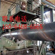 广东佛山大口径厚壁钢管供应商  广东佛山螺旋管生产厂家价格