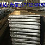 江阴博丰钢铁有限公司分条卷板开平中板热轧定做扁铁13771230765