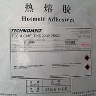 汉高热熔胶KS220/3 耐高温亚克力封边胶