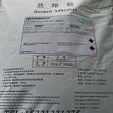 汉高封边胶KS3910/3925/3935/3567/3007