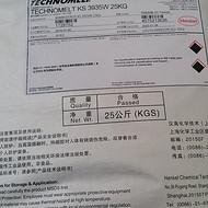 汉高纯白色封边胶KS3935W