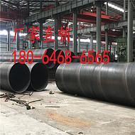 广东佛山螺旋管生产厂家  深圳珠海钢护筒加工厂家 广东佛山螺旋管哪家好