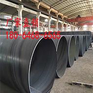 广东佛山螺旋管生产厂家  深圳珠海钢护筒加工厂家 螺旋管钢护筒价格供应商