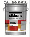 阿克苏诺贝尔sikkens环保水性木器漆户外防腐木漆户外地板漆