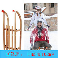 书墨留韵香华年山东金耀木质定做滑雪车成人儿童滑雪车