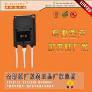 BTB80-1600B双向可控硅BTB801600B可控硅生产厂家