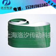 绿色导条pvc输送带