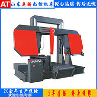 奥腾龙门式带锯床报价 GB4280重型金属带锯床