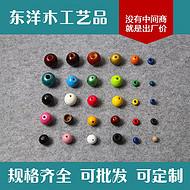 彩色木珠* 优质木质饰品配件散珠 大量供应定制珠子