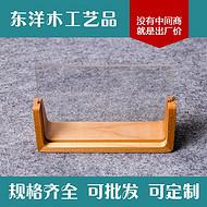 东洋木工 优质木质相框 欧式田园仿古风格 家居摆台木质相框架