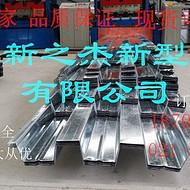 宁波YXB51-200-600建筑压型钢板工厂直销,型号齐全