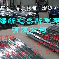 温州YX51-200-800开口压型钢板现货供应