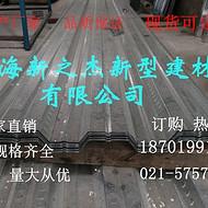 嘉兴YX35-125-750组合楼承板生产厂家,规格齐全