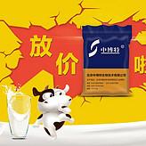 犊牛代乳粉配方防腹泻