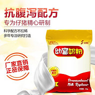 抗腹泻乳猪奶粉促发育
