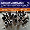 鄂州套筒专用精密钢管-价格厂家
