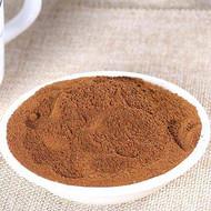 除草剂 敌稗97% 大量现货供应长沙