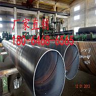 惠州大口径螺旋管生产直销  东莞打钢桩钢管厂家直销