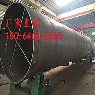广东佛山螺旋管供应商  深圳珠海钢护筒加工厂家供应商  广东佛山大口径螺旋管