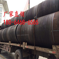 深圳珠海钢护筒加工厂家 深圳珠海螺旋管市场价格 深圳珠海钢护筒生产供应商