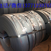 华西热带分条带钢开平带钢 来料加工