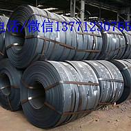 江阴博丰钢铁有限公司 45#热轧带钢定做