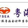 香港公司在港业务*消息 办理香港公司注册年检报税新规
