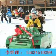 请珍爱生命为青春喝彩安全质量保证儿童游乐坦克战车雪地游玩必备战车