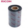 理光碳带B120HS 全树脂碳带 光膜/哑膜标签哑银PET条码打印机专用
