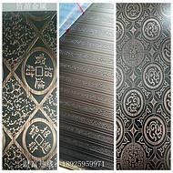 新品深度蚀刻古铜做旧不锈钢装饰板原创设计生产厂家 来样定制交货快