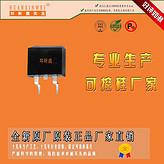 BTA225B-600B贴片可控硅厂家BTA225B可控硅生产厂家