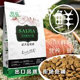 帅克鲜肉天然鲜肉营养配方泰迪比熊柯基通用幼犬狗粮5斤狗粮(买5送1)