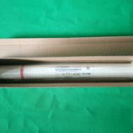 汇通反渗透RO膜ULP31-4040汇通反渗透膜