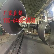 深圳珠海广告牌钢管加工供应 中山大口径螺旋管生产厂家哪家好