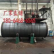 中山大口径螺旋管生产厂家哪家好 东莞钢护筒供销商价格