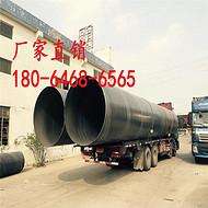 中山螺旋管* 中山钢护筒生产厂家 深圳珠海直缝焊管供应商价格