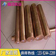 环保国标QSN6.5-0.1锡青铜棒性能 国产QSN6.5-0.1磷铜棒价格