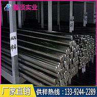 台湾中钢直销S2钢材 进口S2工具钢六角棒,高扭力工具钢棒现货供应