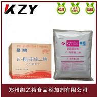 食品级GMP(5-鸟苷酸二钠)生产厂家