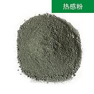 天然矿石纳米级发热粉