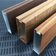 德普龙木纹色U型铝方通 写字楼铝方通吊顶