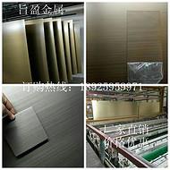 304不锈钢青红古铜手工拉丝发黑仿古铜装饰板生产厂家 欢迎订购 !
