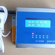 捷创信威 AT-820BR 机房联网温湿度探测器报警器