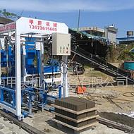 河南甲庚3-15全自动尾矿渣标砖制砖机设备使尾矿渣发挥余热再放光彩