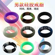 加工定制硅胶戒指男女款钻戒情侣戒指广告促销礼品个人饰品赠品婚戒订做厂家