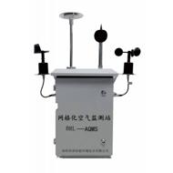 微型空气质量监测站气体颗粒物气象参数监测仪器